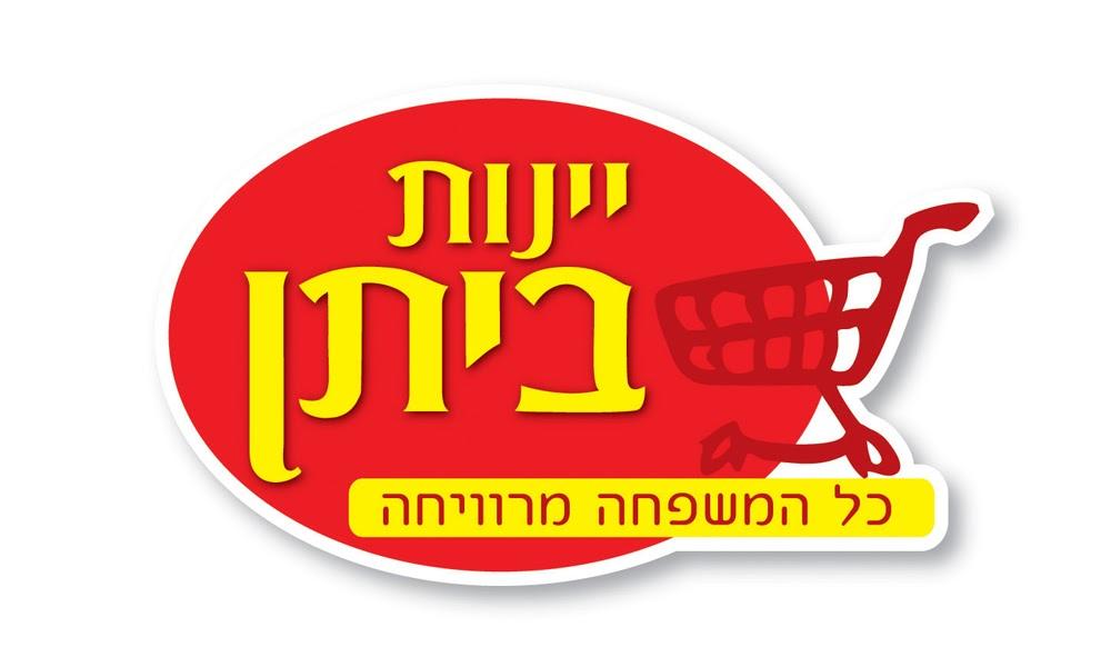 bitan_logo