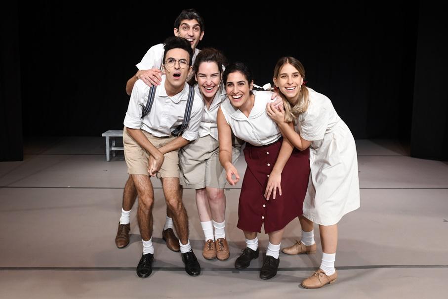 רגע רגע מופע חדש של קבוצת התיאטרון הירושלמי צילום מוקי שוורץ
